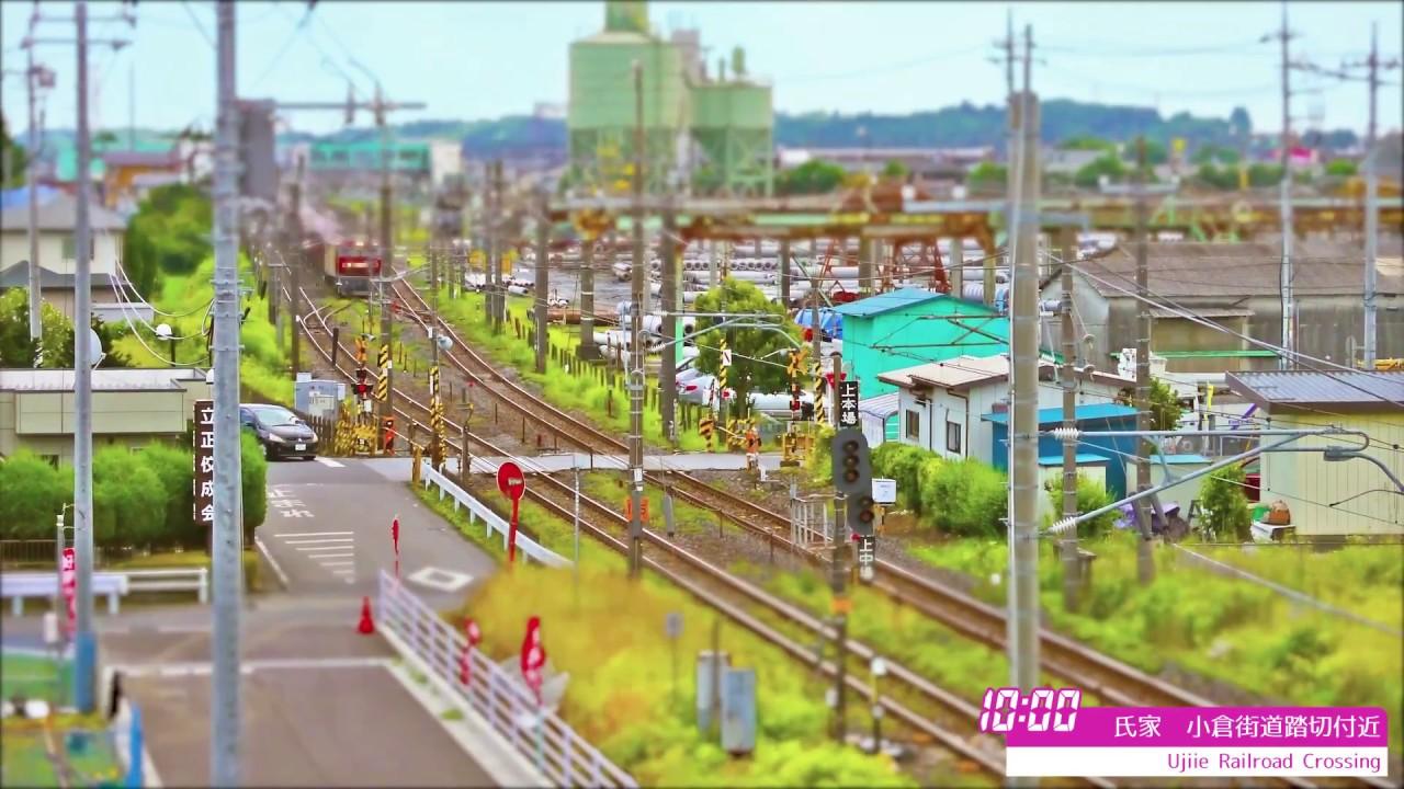 栃木県さくら市 タイムラプス動...