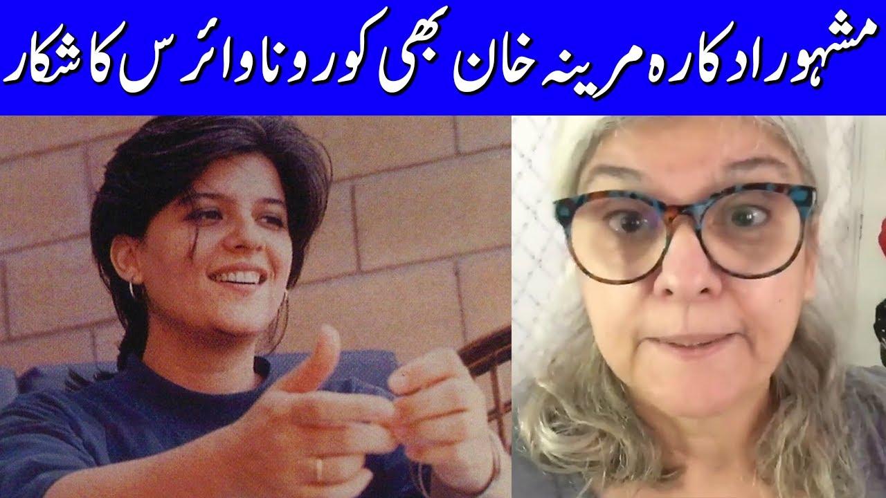 Marina Khan Tests Positive For Coronavirus | Shocking News! | TA2G | Celeb City