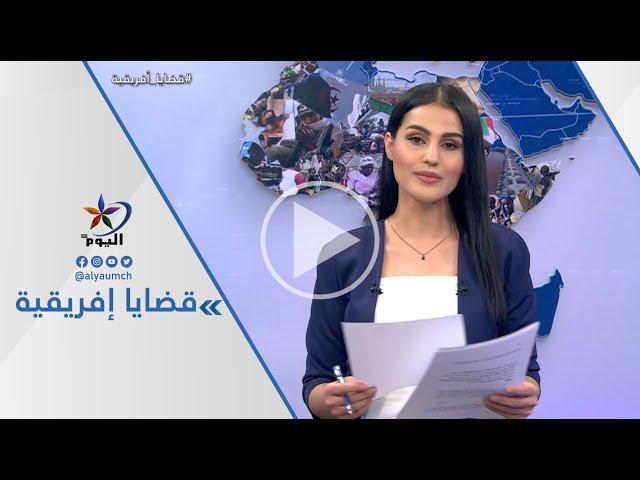 بدء الحكومة التونسية الجديدة بأعمالها يبعث آمالاً كبيرة لدى التونسيين بتحسن الوضع الاقتصادي