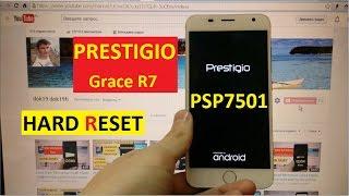 Hard reset Prestigio Grace R7 PSP7501 Сброс графического ключа prestigio psp7501 grace r7(Hard Reset Prestigio Grace R7 PSP7501 Duo (Prestigio PSP7501, Prestigio A5 PSP7501 Duo, Prestigio PSP 7501 Grace R7) Factory Reset Восстановление ..., 2016-12-01T18:35:50.000Z)