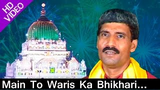 Main To Waris Ka Bhikhari | Superhit New Qawwali | Waris Piya Songs | Ajmer Sharif Dargah