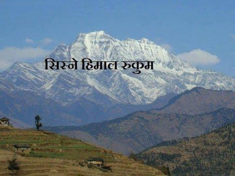 East Rukum Nepal's 77th district  I Dhorpatan Hunting Reserve l