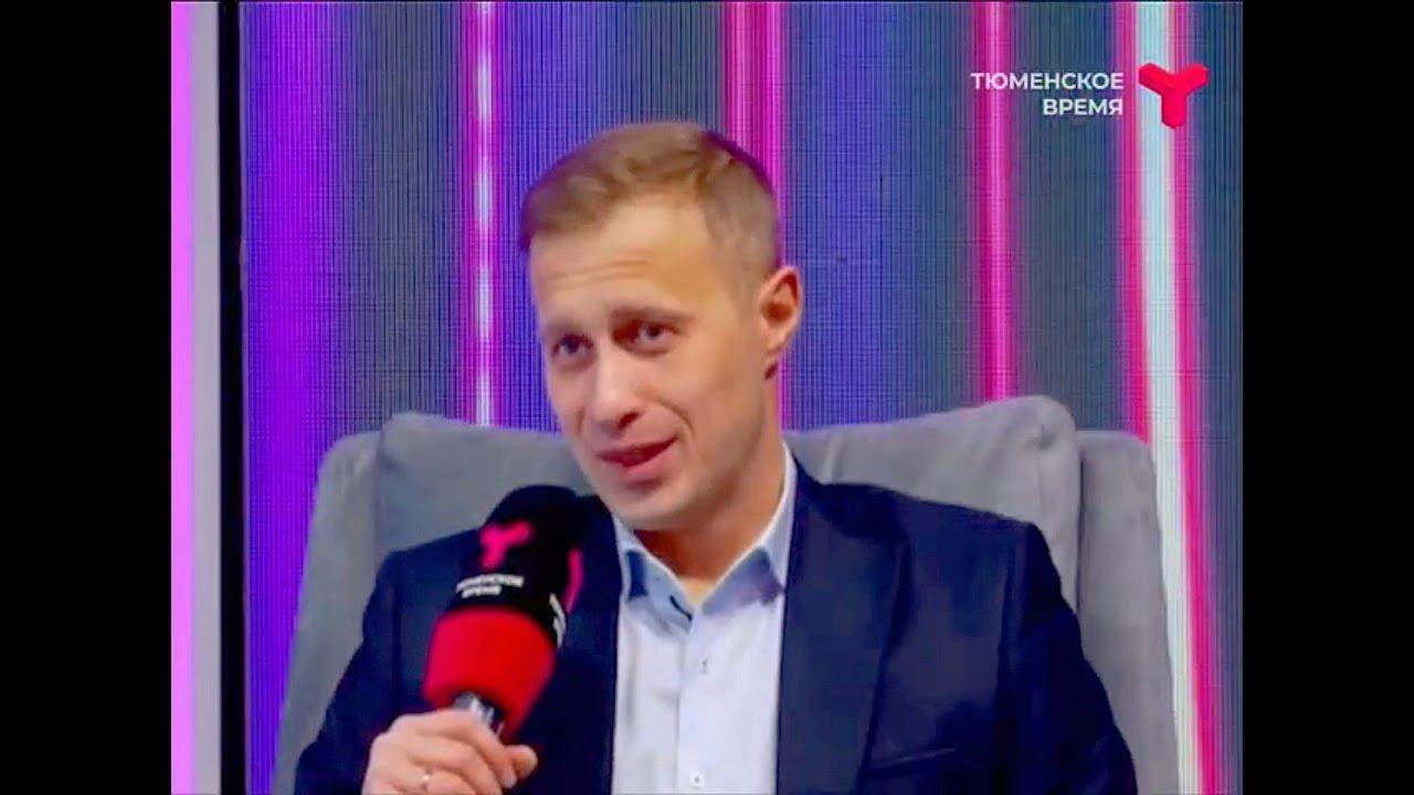 """Альбион"" участник конкурса ""Тюменская марка"""