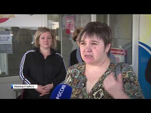 Почему в Алтайском крае не все магазины одинаково соблюдают карантинный режим?