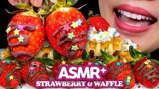 ASMR 첫 눈 온날 생크림 초코 딸기 와플 먹방 [E…