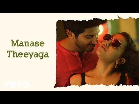 OK Bangaram - Manase Theeyaga Lyric Video | A.R. Rahman, Mani Ratnam