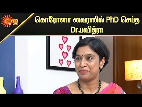 கொரோனா வைரஸில் PhD