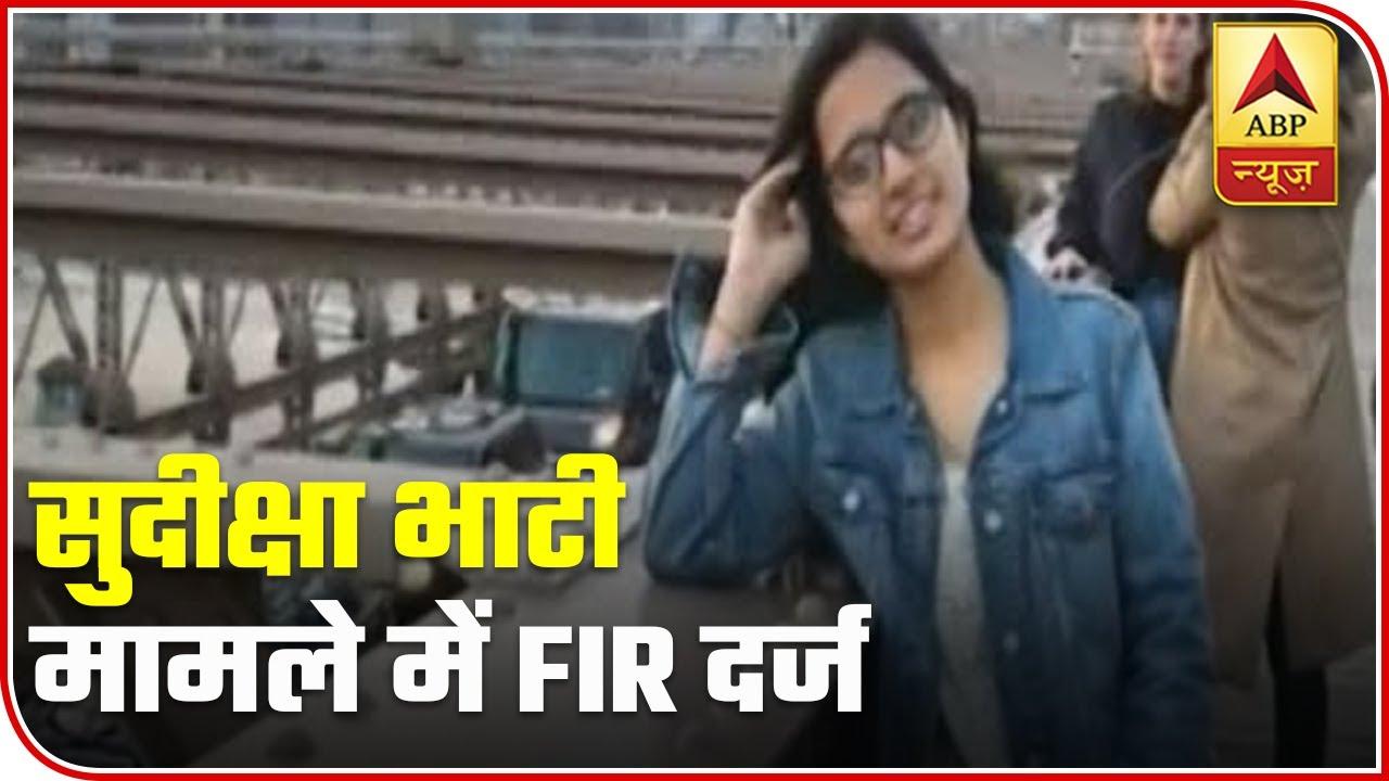 Sudeeksha Bhati Case: Police Registers FIR Against 2 Unknown Bike Riders | ABP News