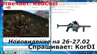 Скачать Ответы разработчиков 2 Экипировка Арма 3 Arma 3 Altis Life KGB RHS Пиратка Лицензия