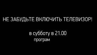 2_Из серии
