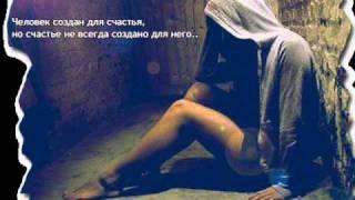 Алексей Романов-Пожалуйста не плачь...