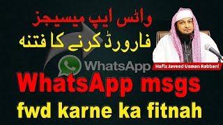 Whatsapp msgs fwd karne ka fitnah || daily reminder || by hafiz javeed usman rabbani