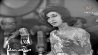 HD 🇰🇼 قالولي هان الود عليّه / فايزة احمد / حفل سينما الاندلس الكويت