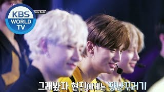 Download We K-Pop | ep.1 Stray Kids full [ENG / 2019.07.12] Mp3