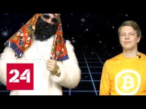 Вести. Дежурная часть от 03 мая 2018 года (21:25) - Россия 24