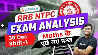 RRB NTPC Exam Analysis (30 Dec 2020, Shift-1st) | Maths Asked Questions by Sahil Sir