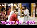 Jeeyar Asramam JET New Jersey USA Tour Bhajan Jaya Ramanuja HD ► SRD BHAKTi 2017