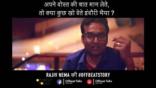 Rajiv Nema | Shared how he was asked to stop but he didn't | Offbeat Story