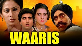 Waaris (1988) Full Hindi Movie | Raj Babbar, Smita Patil, Amrita Singh, Raj Kiran