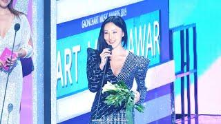 [4K] 200108 가온차트 뮤직어워즈 대기석 및 수상 마마무 화사 직캠 (Mamamoo Hwasa Fancam)