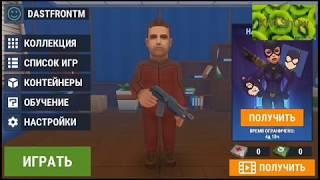Играю в Hide Online!!!KiVi ShOw!!!!Серия#2