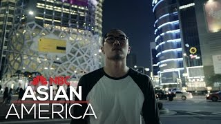 aka SEOUL: Most Fluent Language (Part 3 of 7) | NBC Asian America