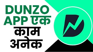 Dunzo Delivery App for Grocery Food & more | Dunzo App Kaise Use Karte Hai screenshot 2
