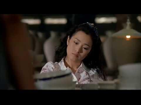 Zhou Yus Train Trailer