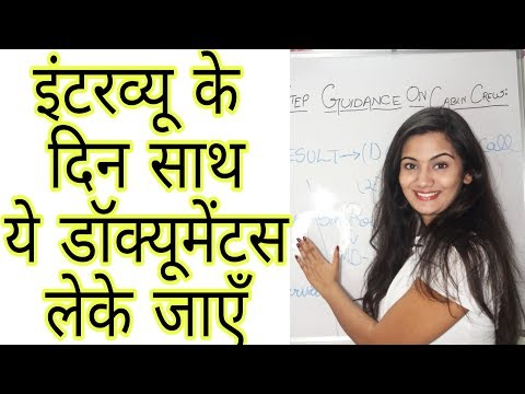 Documents You Must Carry for your Cabin Crew Interview/ Air Hostess Job's 1st day of Interview