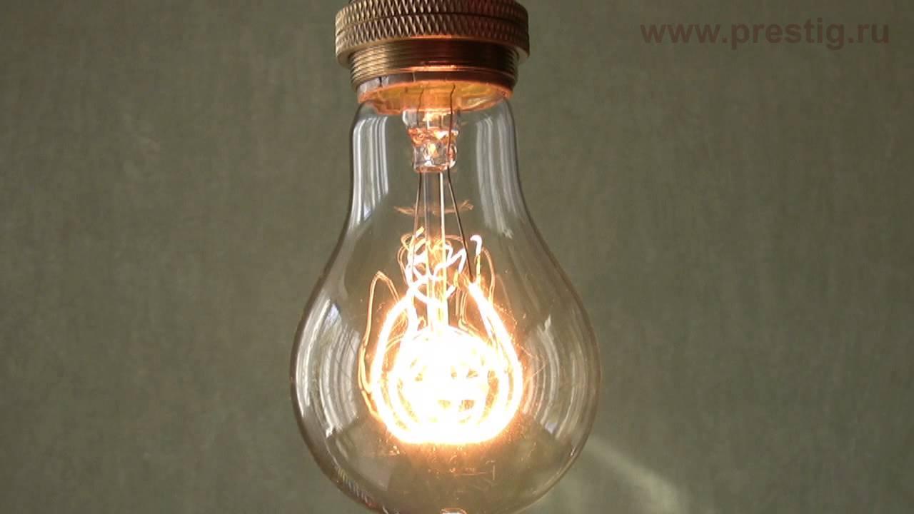 Белт Лайт уличная гирлянда провод для ламп е27 - YouTube