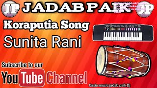 Sunita Rani Koraputia Song Casio Music