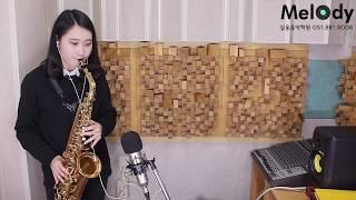 아름다운 강산  - 색소폰연주 (This beautiful Land saxophone cover)