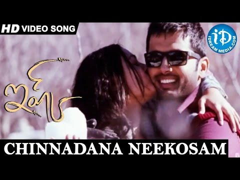 Chinnadana Neekosam Video Song | Ishq Movie Songs | Nithin, Nithya Menon | Anup Rubens