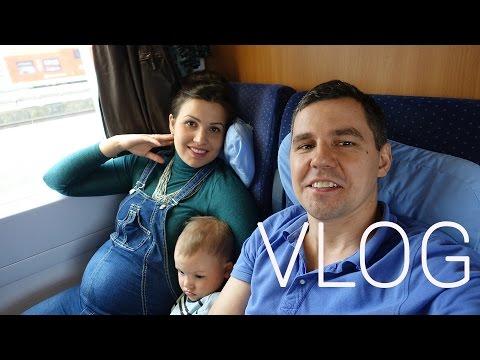 Наш маршрут поездом из ЗАПАДНОЙ ГЕРМАНИИ в УКРАИНУ (День 1)