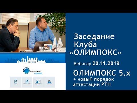 Презентация новой платформы