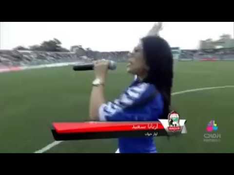 афганские песни каскад слушать онлайн