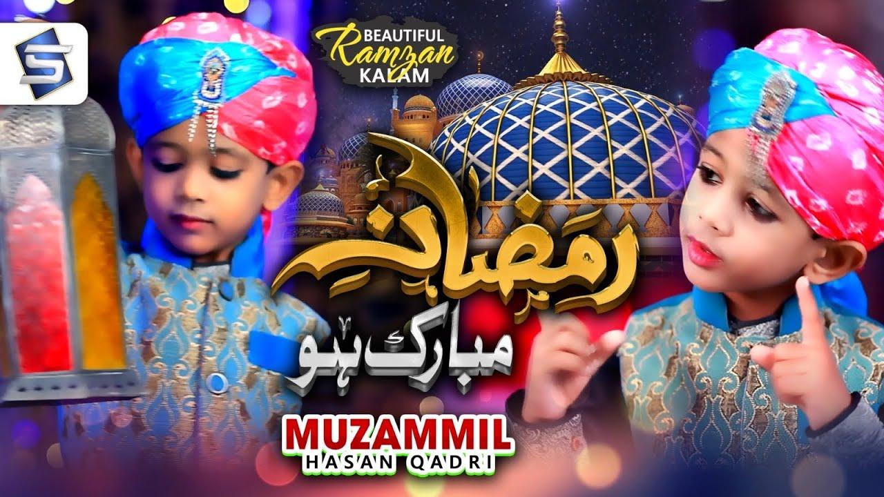 Download Ramzan Kids Title Kalam 2020 | Wada Hai Mera Roza Rakhu Ga | Ramadan Kalam | Studio5
