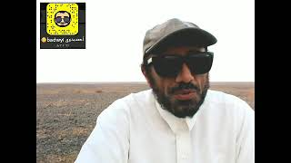 مبروك اهل الباحة الكنوز والثروات