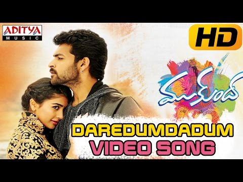 Daredumdadum Full Video Song || Mukunda Video Songs || Varun Tej, Pooja Hegde