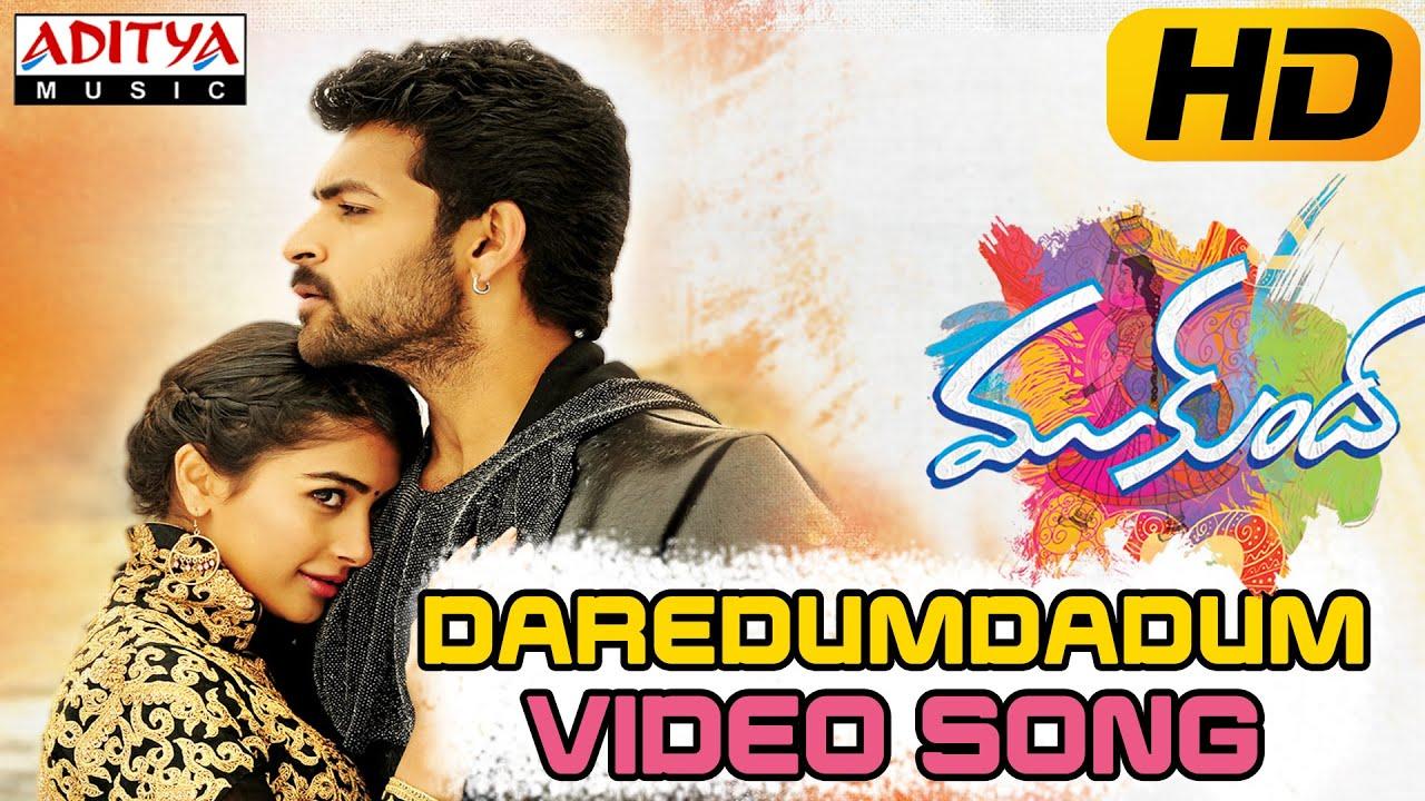 Bhoot Returns telugu movie video songs free download