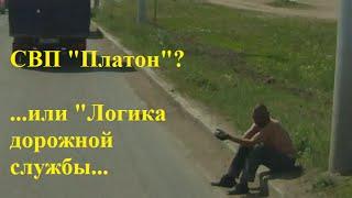 Логика, автокөлік жолдарын жөндеу. Уфа р-н, Башқұртстан.