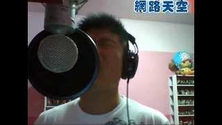isk BM 5000電容式麥克風示範影片廖國成購買洽www.ktvDIY.com 0935260808 netskys@yahoo.com 網路天空