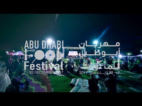Abu Dhabi Food Festival 2017 | مهرجان أبوظبي للمأكولات 2017