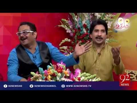 Shair On Fire (Eid Special) 06-07-2016 - 92NewsHD