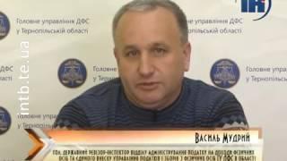 видео Спрощена або загальна система оподаткування підприємців в Україні