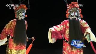 20170619 戏曲采风 小剧场昆曲屠岸贾在中国戏曲学院上演