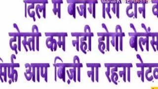 new whatsapp status rone wala song