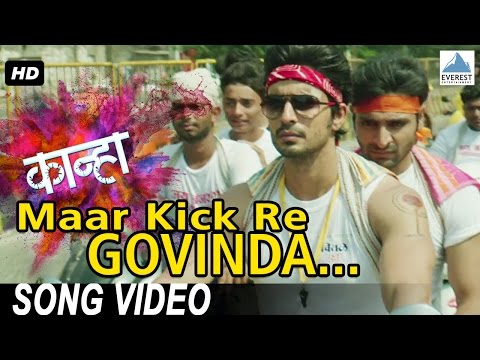 Maar Kick Re Govinda Song - Kanha | Latest...