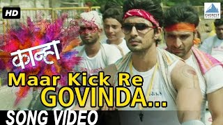 Download Video Maar Kick Re Govinda Song - Kanha | Marathi Dahi Handi Songs | Avadhoot Gupte, Swapnil Bandodkar MP3 3GP MP4