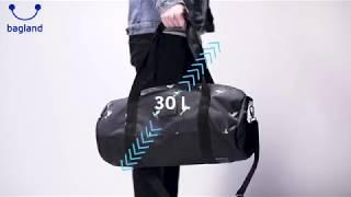 71029731 Спортивные сумки синего цвета купить в Украине. Продажа по низким ...